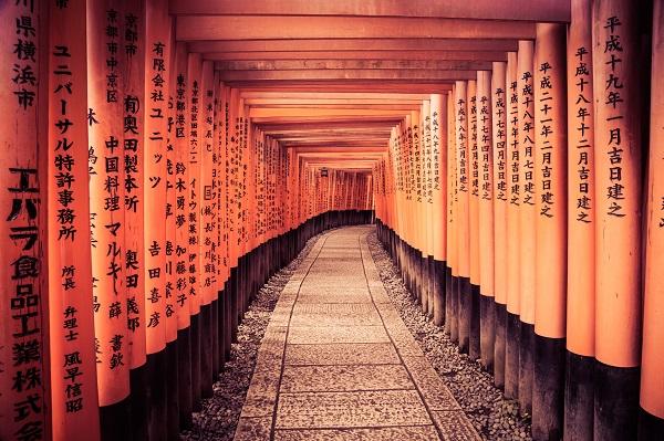 Japón no solo tiene grandes ciudades a visitar, también preciosos pueblos en parajes naturales de gran belleza